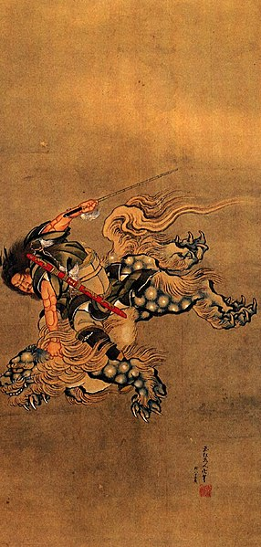 File:Hokusai Shoki riding a shishi lion.jpg