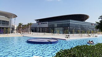 Hapoel Holon - Holon Toto Hall, home arena of the club
