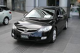 Honda CIVIC HYBRID.jpg