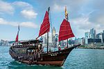 Hong Kong (26379549654).jpg