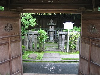 Hosokawa Gracia - The grave of Hosokawa Gracia and Hosokawa Tadaoki, Kōtō-in, Daitoku-ji, Kyoto.