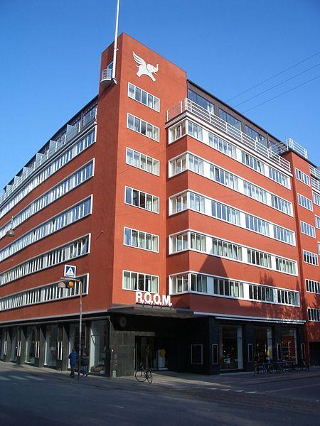 Цены на отели в Копенгагене - самые высокие в Европе
