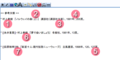 How to edit – citation Japanese book 4.png