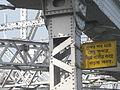 Howrah Bridge, Kolakata 11.JPG
