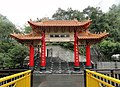 Hsiang Te Temple entrance.jpg