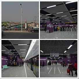 Huinan Metro Station.jpg