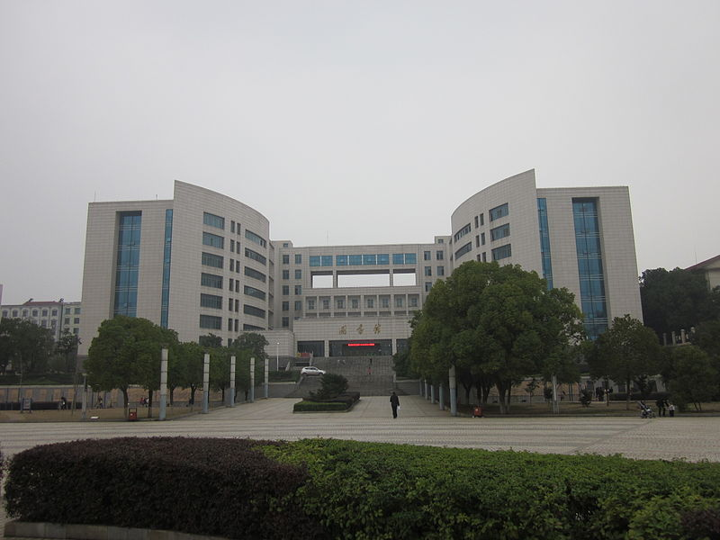 File:Hunan University of Humanities, Science and Technology 46.jpg