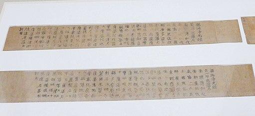 Hyakumantō Darani Scrolls