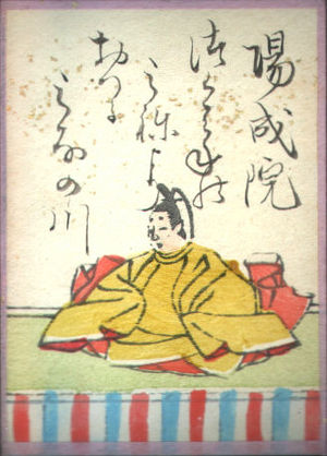 Emperor Yōzei - (from the Ogura Hyakunin Isshu)