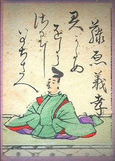 Japanese waka poet