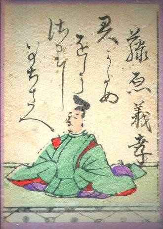 Fujiwara no Yoshitaka - Fujiwara no Yoshitaka, from the Ogura Hyakunin Isshu.
