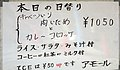 ICEは ¥50 up です アモール (40689746373).jpg