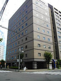 ISEKI & CO., LTD. Head Office.JPG