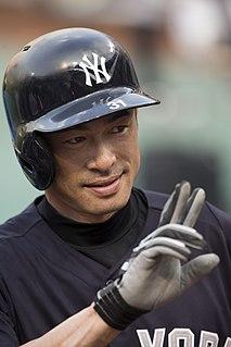 Ichiro Suzuki Japanese baseball player