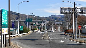 Ihoku IC toll gate.JPG