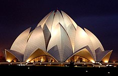 Bahá'í Lotus Temple in South Delhi
