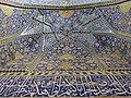 Imam Mosque pattern.jpg