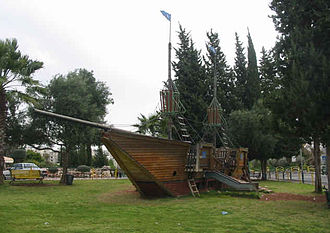 Immanuel (town) - Playground in an Immanuel central roundabout