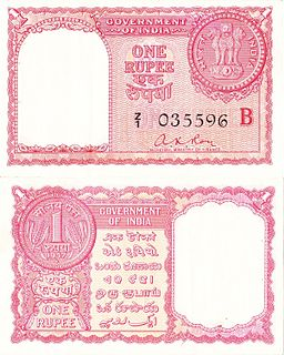 currency used in the countries of the Persian Gulf and the Arabian Peninsula between 1959 and 1966