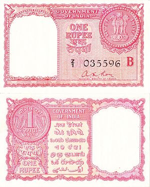 "Gulf rupee - One Gulf rupee, similar to the regular One Indian rupee note issued in India, but printed in red and containing a ""Z"" letter prefix in the serial number."