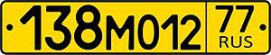 Оккупационные власти Крыма не выдают гражданам Украины автомобильные номера, - правозащитница - Цензор.НЕТ 38