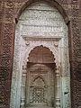 Inside Qutb Minar complex, New Delhi (18).jpg