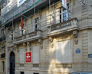 Instituto Cervantes - Paris