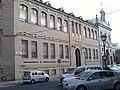 Instituto de las Trinitarias 01.jpg