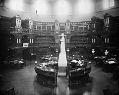 Interior of the Library of Parliament, circa 1887.jpg
