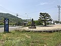 Ippommatsu Pine Tree and stele on Innoshima Island.jpg