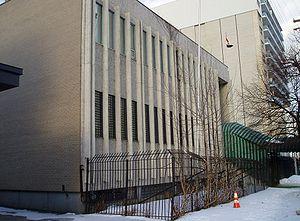 Embassy of Iraq, Ottawa - Image: Iraq, Ottawa