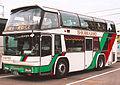 Ishikawasangyo neoplan N122 2-9.jpg