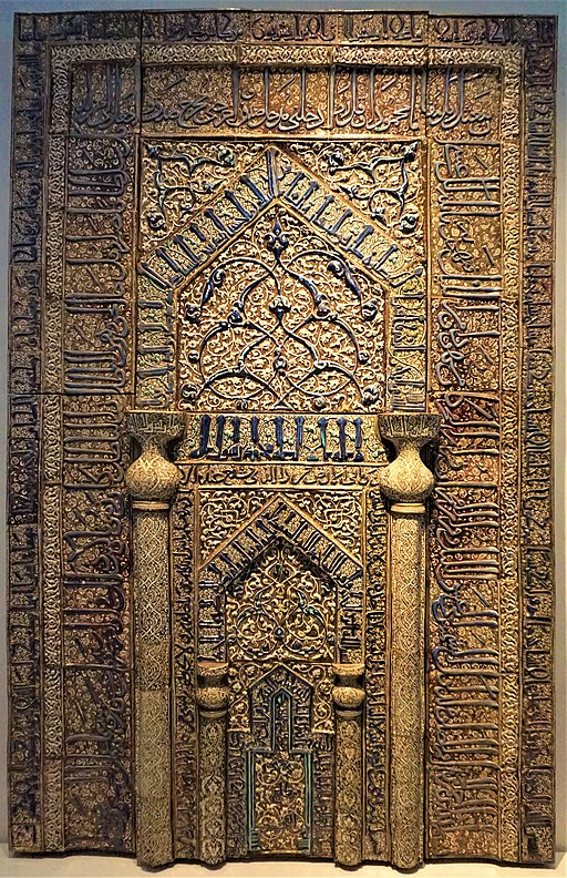 Islamic Prayer Niche - Pergamon Museum
