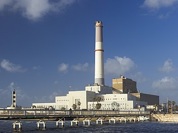 Reading Power Station
