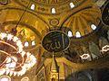Istanbul, İstanbul, Turkey - panoramio (356).jpg