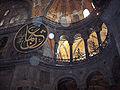 Istanbul.Hagia Sophia017.jpg