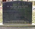 Jüdischer Friedhof Köln-Bocklemünd - Grabstätte Sascha Simchowitz (4).jpg