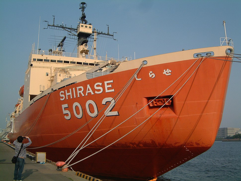 JMSDF AGB5002 SHIRASE(first) class port of Funahashi