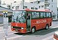 JR-Kyushu-Bus 137-1941.jpg