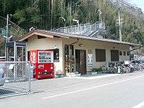 JRKyushu Inukai Station.jpg