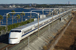 Description de l'image JR_Central_Shinkansen_300.jpg.