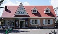JR Hakodate-Main-Line Kikyo Station building.jpg