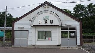 Kozawa Station Railway station in Kyōwa, Hokkaido, Japan