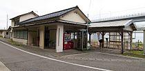 JR Oyashirazu sta 001.jpg