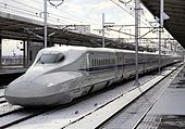 JR central N700series Z0 gifu-hashima.jpg