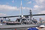JS Setoyuki departs Osaka for the Open Exercise 2011, -25 Sep. 2011 b.jpg