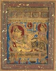 Page from a Kalpa-sutra: The Birth of Mahavira