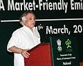 "Jairam Ramesh delivering the inaugural address at the ""'National Consultation on Market Friendly Schemes for Air Pollutants"", in New Delhi on March 24, 2011.jpg"