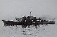 Japanese submarine chaser PC-30