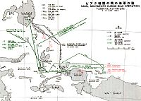 Japansese Naval Movements During Biak Operation.jpg